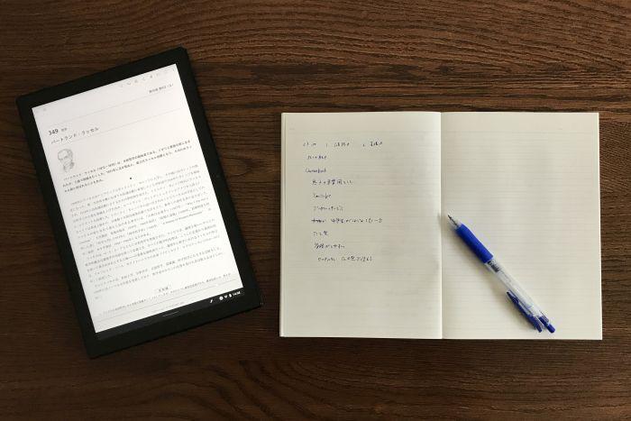 ASUS Chromebook Detachable CM3で勉強